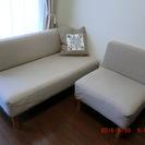 二人掛け、一人掛けソファ