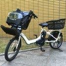 1年使用の子載せアシスト自転車(YAMAHA PAS kiss m...