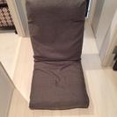 【500円でお譲りします】腰に優しい座いす+洗えるカバー【定価97...