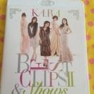 【取引終了!】KARA ブルーレイ BEST CLIPSⅡ&shows