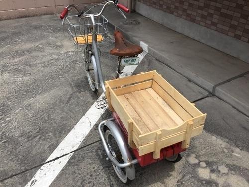 自転車 大人用 三輪車 おしゃれ ...