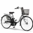 電動自転車【完全未使用品】65,000円!