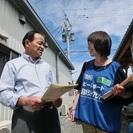 """【参加費無料】6/28宮城「災害ボランティア入門」講座""""ひとを助け..."""