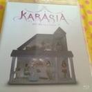 美品 KARA 2012The 1st Concert KARAS...