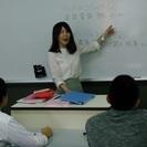 交流分析1日体験講座〜エゴグラムで自分を知ろう 日本カルチャー協会...