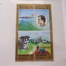 値下げ!20年前のブータン未使用切手 2