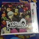 ペルソナQ 3DS