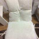 白の座椅子