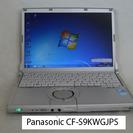 Panasonic CF-S9KWGJPS/Core i5/マルチ...
