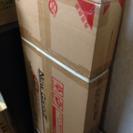 New GantsⅢ テレビボード(ブラウン)