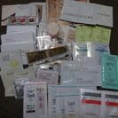 【終了】化粧品のサンプル 全部セット