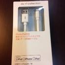 値下げしました!USBケーブル 新品
