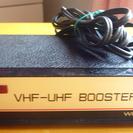 TVブースター マスプロ WB25TC