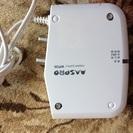 テレビ電源供給機 ブースター