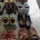 靴欲しい方
