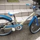 24インチ女児用自転車