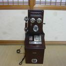 クラシックピンク電話