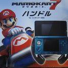 3DS用マリオカート7ハンドル+おまけ