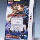 【3DS LL専用】モンスターハンター4G 拡張スライドパッド