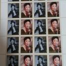 美空ひばり記念切手
