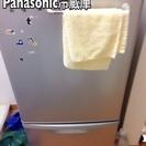 冷蔵庫(Panasonic)