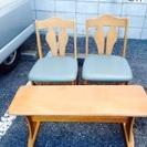あげますダイニング用椅子(交渉中)
