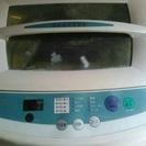 SAMSUNG洗濯機