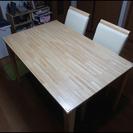 ダイニングテーブル おまけ:椅子2脚(傷あり)