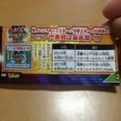 ドラゴンボールゴッドツアー 2015 関東エリア大会