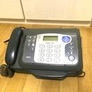 【無料】NEC FAX付き電話機 子機付き