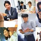 WEB・雑誌の編集スタッフ(愛知県 名古屋市 中区)