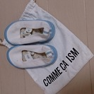 COMME CA ISM 水色上履き 15cm(USED)