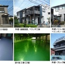 外壁、屋根、塗装、防水、雨樋…外廻り&塗り替えリフォームは千葉のさ...