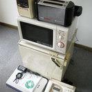 【無料】1ドア冷蔵庫・電子レンジ・...