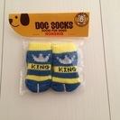 小型犬用 靴下1足分4個セット 新品