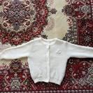 白いセーター 90 可愛い