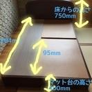 フランスベッド FRANCE BED|セミダブル・収納・マット付き