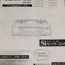 ■2013年購入■使用感やや有■リンナイガステーブル■