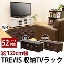 収納棚 テレビボード