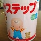 粉ミルク フォローアップミルク 820g 格安