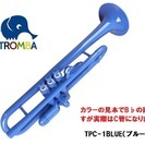 【日本未入荷】TROMBA【トロンバ】プラスティック・C管トランペ...