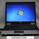 hp EliteBook 2540p/Core i7/マルチ/無線...