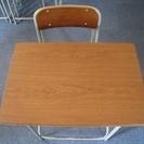 学校で使う机