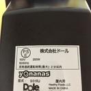 【美品】 ドール ヨナナス メーカー