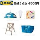 【IKEA】 子供部屋向き5点セット