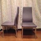 ニトリの椅子 ダイニングチェア 2脚