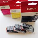 CANON(キャノン)プリンター インク BCI-321+320(...