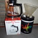 松屋コーヒーメーカー 業務用 12杯たて用とコーヒー豆缶入れ付 中古品