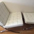 モダン家具の筆頭、バルセロナチェアとオットマンが格安に