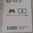 【コードのみメール可】XBOX360 マイクロソフト1400ポイン...